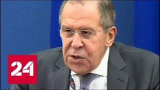 Пресс-конференция глав МИД России и Армении. Полное видео
