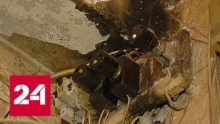 Москвичи пытаются спасти от разрушения уникальный дом в стиле постконструктивизма - Россия 24