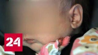В США полицейский удочерил ребенка наркоманки - Россия 24