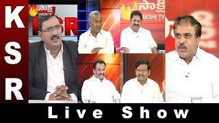 KSR Live Show || Allies pledge to work under Modi for 2019 Lok Sabha polls - 11th April 2017