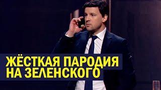 """Зеленский попал в """"День Сурка"""" - Новогодние Приколы, Рождество 2021"""