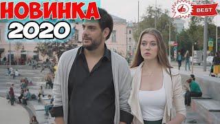 Фильм не так давно вышел! ОБОРВАННАЯ МЕЛОДИЯ Русские мелодрамы 2020 новинки, фильмы HD