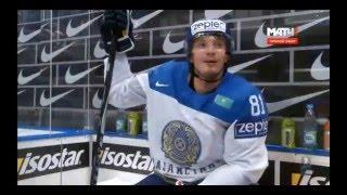 Гол Романа Савченко СО СВОЕЙ СИНЕЙ ЛИНИИ Хоккей ЧМ 2016 Казахстан - Швейцария.