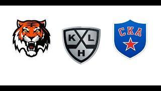 Амур СКА 1 - 3 обзор матча хоккей прямой эфир смотреть онлайн прямая трансляция 02.10.2020