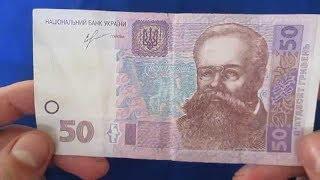 Последние новости Украины и России сегодня. Как прожить в Украине на 50 гривен в день.
