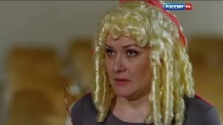 МЕДВЕДЬ НЕОТЕСАННЫЙ Русская мелодрама 2017 новинка фильм 2017