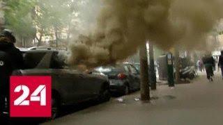 Первомайский погром в Париже: французы против трудовых реформ Макрона - Россия 24