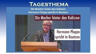 """EB News 15. Dezember 2017: Premium News mit dem Tagesthema """"Die Macher hinter den Kulissen"""""""