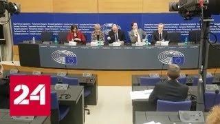 Журналистам в Бельгии придется заплатить специальный налог - Россия 24