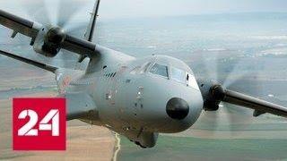 Самолет ВВС Испании съехал с полосы во время учений - Россия 24