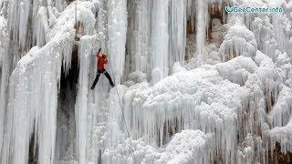 Снег в Иране. Что произошло на нашей Планете. Что произошло в мире