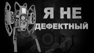 Страшные истории Я НЕ ДЕФЕКТНЫЙ страшные истории на ночь Portal 2 Aperture | Последняя история???...