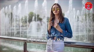 ГОРЯЧИЕ ХИТЫ 2021 - Топ музыки в июне 2021 года - New Russian Music Мix 2021