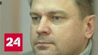 Не довел до ума систему: бывший топ-менеджер Ростелекома отправлен под домашний арест - Россия 24