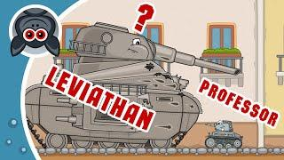Левиафан и Профессор. Стальные монстры. Мультики про танки
