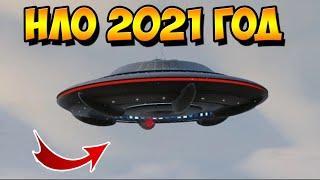 НЛО Снятые На Камеру в 2021 году! Неопознанные Летающие Объекты