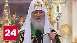 Патриарх Кирилл освятил Измайловский собор в Санкт-Петербурге - Россия 24