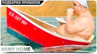 ПРИКОЛЫ 2017 Январь #40 жесть угар прикол - ПРИКОЛЮХА