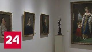 Захваченные бывшим чиновником предметы искусства выставят в музее - Россия 24