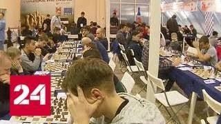 Более двух тысяч шахматистов участвуют в фестивале Moscow Open - Россия 24