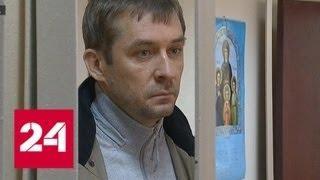 Захарченко  вел счет своим миллиардам в школьной тетради - Россия 24