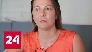 Дочь главы Северо-Западного Ростехнадзора помогала отцу получать транши - Россия 24