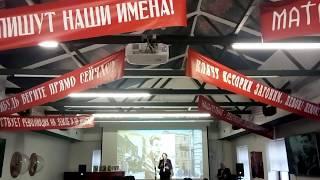 Жизнь С.А. Есенина в Азербайджане вспомнили в доме музее поета в Москве. #fuadabbasov