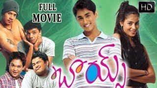 Boys Telugu Full Length Movie || బాయ్స్  సినిమా || Siddharth, Genelia D'Souza