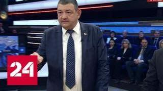 Мэр Горловки о давлении на российских офицеров из СЦКК - Россия 24