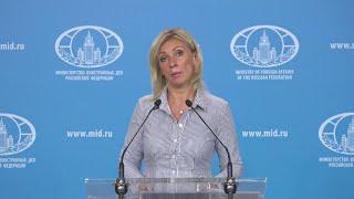 ГЛУПЫЕ РУСОФОБЫ! Мария Захарова ответила на ЗАПРЕТ RT в Латвии