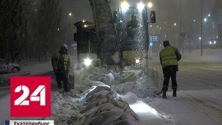 Погода решила перевыполнить в России план по осадкам