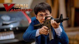 Боевик 2020  Джеки Чан | Лучший Фильм шпион по соседству  2020