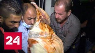 На северо-востоке Сирии теракт унес десятки жизней детей и женщин - Россия 24