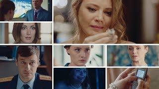 Фильм порвал богатых! ЖЕНА ДЕПУТАТА Русские мелодрамы 2018 новинки HD 1080