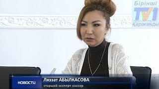 25/10/2017 - Новости канала Первый Карагандинский