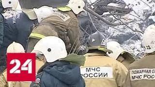 В понедельник в России отмечается День пожарной охраны - Россия 24