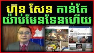 Cambodia Hot News: WKR World Khmer Radio Night Saturday 03/04/2017