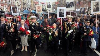 Санкт-Петербург. Бессмертный полк 2018. Прямая трансляция