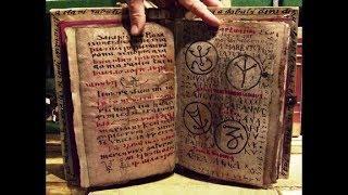 Исследователь готовиться удивить весь мир! Расшифрованы Секреты древних рецептов которым 1000000 лет
