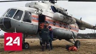 В Якутии ухудшается паводковая обстановка - Россия 24