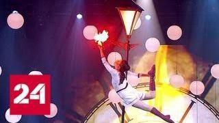 """Шоу сантехников и танцы в аэротрубе: """"Россия 1"""" покажет самых удивительных людей - Россия 24"""