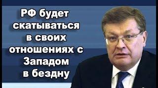 США ввели новые санкции против российских бизнесменов и чиновников. Комментирует Грищенко