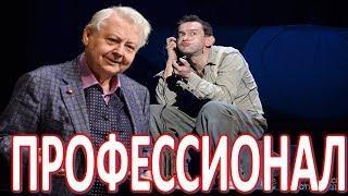 Хабенский о профессиональном совете Олега Табакова!