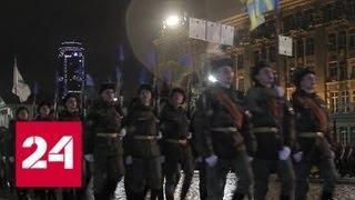 В Екатеринбурге прошла первая репетиция Парада Победы - Россия 24