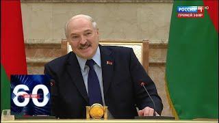 """""""Будем молиться, чтобы на Украине было НАТО"""": Парадоксальный Лукашенко. 60 минут от 14.12.2018"""