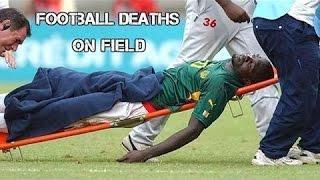 Умерли на футбольном поле. Трагические моменты истории футбола