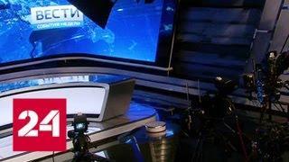 """""""ГТРК Самара"""" делает новый шаг в своем развитии - Россия 24"""