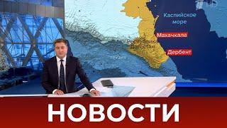 Выпуск новостей в 10:00 от 02.01.2021