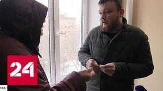 Прораб-интеллигент собирает деньги с жильцов под честное слово - Россия 24