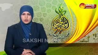 Sakshi Urdu News - 18th July 2018 - Watch Exclusive